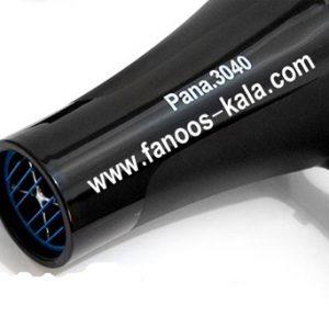 سشوار موتور سنگین پاناسونیک Pro Air 3040 4