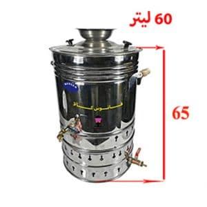 سماور گازی استیل ۶۰ لیتری (شمعک دار)