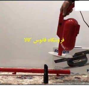 جارو برقی فانتوم ساخت ترکیه